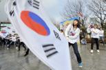 korean demo