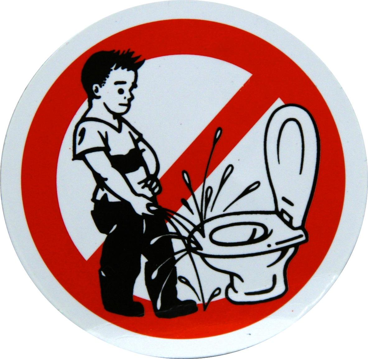 Христово, прикольные картинки для туалета распечатать